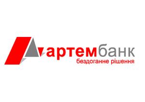 f20131119113555-Artem300_210