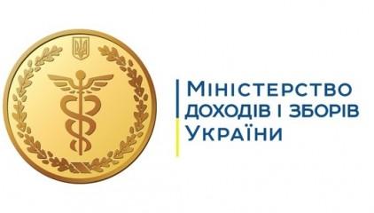 Миндоходов пояснило вопросы включения НДС в состав налогового кредита