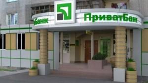 privatbank-ustroil-kreditn_236053_p0