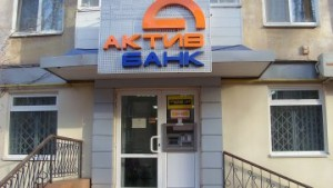 aktiv-bank-uvelichit-ustav_239756_p0