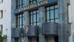 vkladchiki-brokbiznesbanka_239990_p0