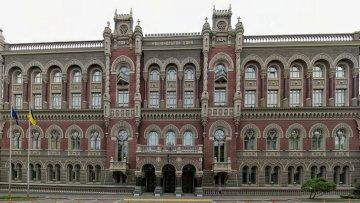 НБУ с 24 июля ввел чрезвычайный режим работы банковской системы в зоне АТО и Крыму