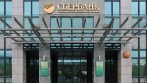 rossijskie-banki-mogut-byt_242671_p0