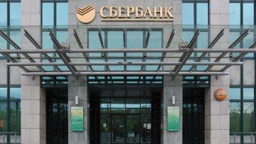 Российские банки могут быть инструментом давления на Украину