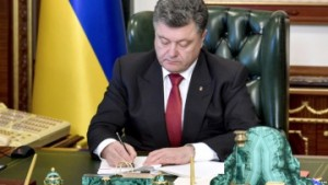 prezident-podpisal-zakon-o_281200_p0