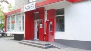 vab-bank-dokapitalizirujut_280780_p0